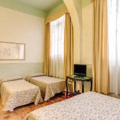 Отель AZZI Флоренция комната для гостей фото 8