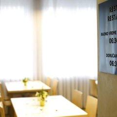 Отель Argo Сербия, Белград - 2 отзыва об отеле, цены и фото номеров - забронировать отель Argo онлайн питание фото 3