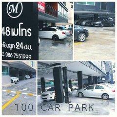 48 Metro Hotel Bangkok парковка