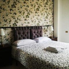 Отель Books Beds & Breakfast Стандартный номер с различными типами кроватей фото 2