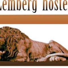 Гостиница Lemberg Hostel Украина, Львов - отзывы, цены и фото номеров - забронировать гостиницу Lemberg Hostel онлайн спа фото 2