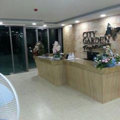 Отель City Garden Tropicana интерьер отеля