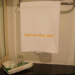 Отель Robertson Quay Hotel Сингапур, Сингапур - отзывы, цены и фото номеров - забронировать отель Robertson Quay Hotel онлайн ванная