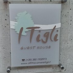 Отель I Tigli Guest House Пьяченца спа фото 2
