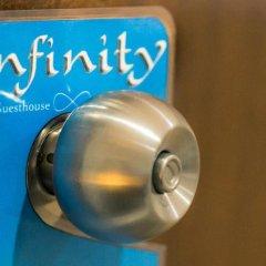 Отель Infinity Guesthouse 2* Улучшенный номер с различными типами кроватей фото 4
