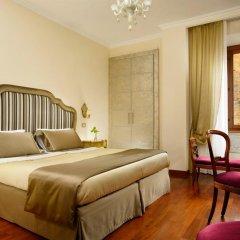 Hotel Forum Palace 4* Номер Делюкс фото 4