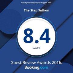 Отель The Step Sathon Бангкок детские мероприятия