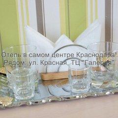 Гостиница Императрица Стандартный номер с разными типами кроватей фото 42