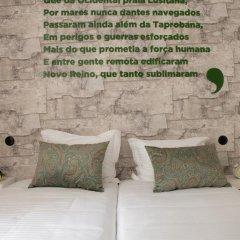 Отель Páteo Saudade Lofts спа фото 2