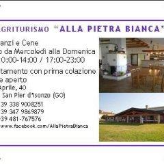 Отель Agriturismo Alla Pietra Bianca Палаццоло-делло-Стелла городской автобус