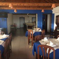 Hotel Residencias Varadouro питание