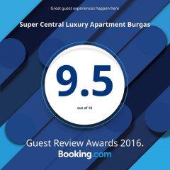 Апартаменты Super Central Luxury Apartments питание