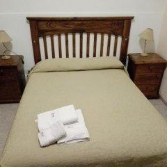 Apart Hotel Cavis Сан-Рафаэль сейф в номере