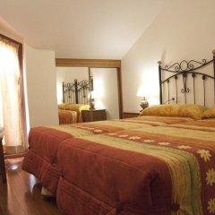 Отель Apartamentos Remoña Камалено комната для гостей фото 5