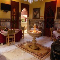 Отель Riad Mahjouba Марракеш питание
