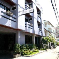 Hotel Alley 3* Улучшенный номер с двуспальной кроватью фото 7