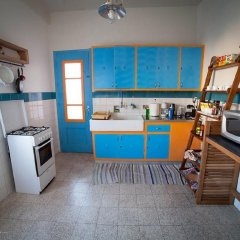 Lima Sol House - Hostel в номере