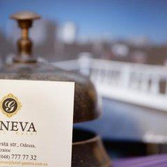 Geneva Resort Hotel интерьер отеля фото 2
