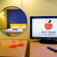 Отель Red Apple 3* Стандартный номер
