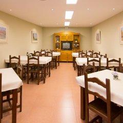 Отель Hospederia Hotel Don Quijote Испания, Сьюдад-Реаль - отзывы, цены и фото номеров - забронировать отель Hospederia Hotel Don Quijote онлайн питание фото 3