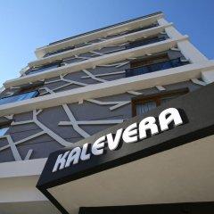 Kalevera Hotel 3* Стандартный номер с различными типами кроватей фото 11