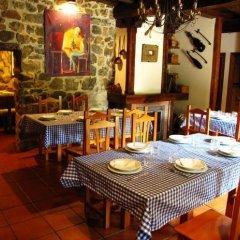 Отель Albergue TurÍstico ValdebarÓ Камалено питание фото 2