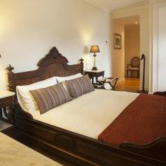 Отель Quinta Da Marka комната для гостей фото 4