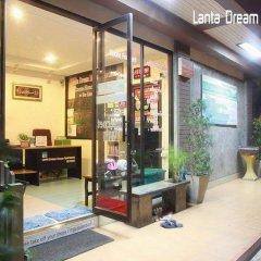 Апартаменты Lanta Dream House Apartment Ланта интерьер отеля