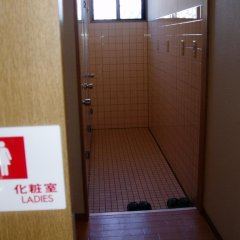Yakushima Youth Hostel Якусима ванная