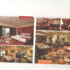 Отель Dhulikhel Lodge Resort Непал, Дхуликхел - отзывы, цены и фото номеров - забронировать отель Dhulikhel Lodge Resort онлайн питание фото 3