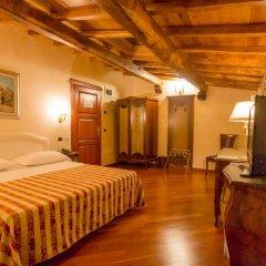 Mariano IV Palace Hotel 4* Улучшенный номер фото 2