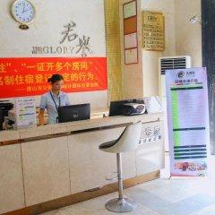 U Home Hotel - Foshan Junyu интерьер отеля