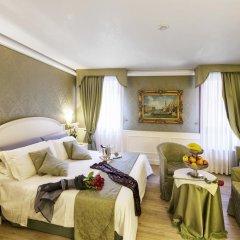 Duodo Palace Hotel 4* Номер Делюкс с различными типами кроватей фото 2