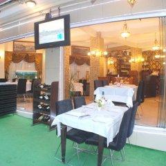 Отель My Home Sultanahmet Стамбул питание фото 6