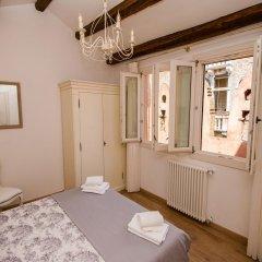 Апартаменты Grimaldi Apartments – Cannaregio, Dorsoduro e Santa Croce комната для гостей фото 3