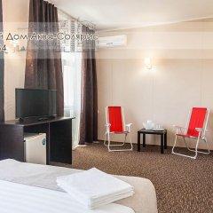 Гостевой Дом Аква-Солярис Семейный люкс с разными типами кроватей фото 3