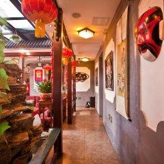 Отель Xiao Yuan Alley Courtyard Hotel Китай, Пекин - отзывы, цены и фото номеров - забронировать отель Xiao Yuan Alley Courtyard Hotel онлайн интерьер отеля фото 3