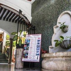 Hotel Reforma развлечения