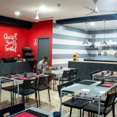 Quart Youth Hostel Валенсия питание фото 3