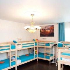 Europa Hostel детские мероприятия фото 2