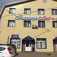 Отель Мир Ижевск парковка