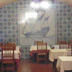 Отель Mas Torrellas Испания, Санта-Кристина-де-Аро - отзывы, цены и фото номеров - забронировать отель Mas Torrellas онлайн питание фото 2