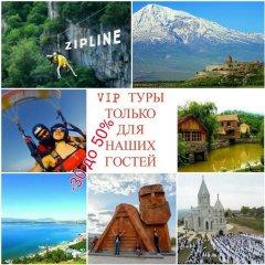 Отель Holiday Home Charenc Армения, Ереван - отзывы, цены и фото номеров - забронировать отель Holiday Home Charenc онлайн приотельная территория