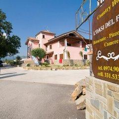 Отель L'Oasi del Fauno Country House Казаль-Велино парковка