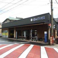 Отель Kannawaso Япония, Беппу - отзывы, цены и фото номеров - забронировать отель Kannawaso онлайн парковка
