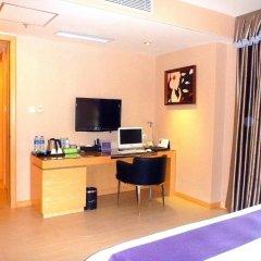 The Bauhinia Hotel удобства в номере фото 2