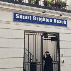 Отель Smart Brighton Beach банкомат