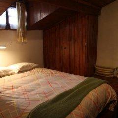 Отель Casa da Quinta De S. Martinho комната для гостей фото 3