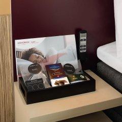 Movenpick Hotel Stuttgart Airport 4* Улучшенный номер с различными типами кроватей