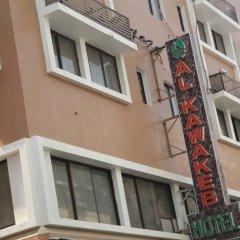 Al Kawakeb Hotel вид на фасад фото 3